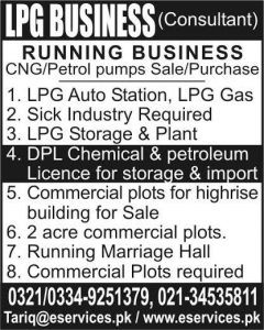 lpg-business-consultant-pakistan